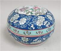 Chinese Porcelain Round Covered Box