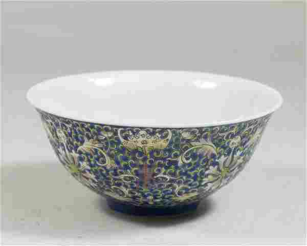 Signed Chinese Porcelain Bowl