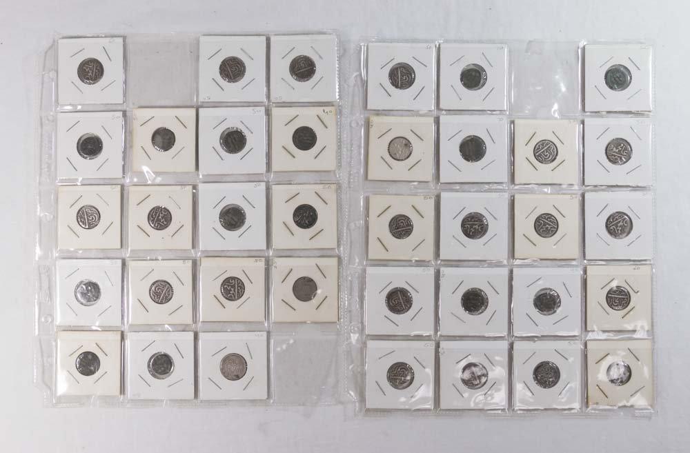 14th-16th Century Islamic Coins