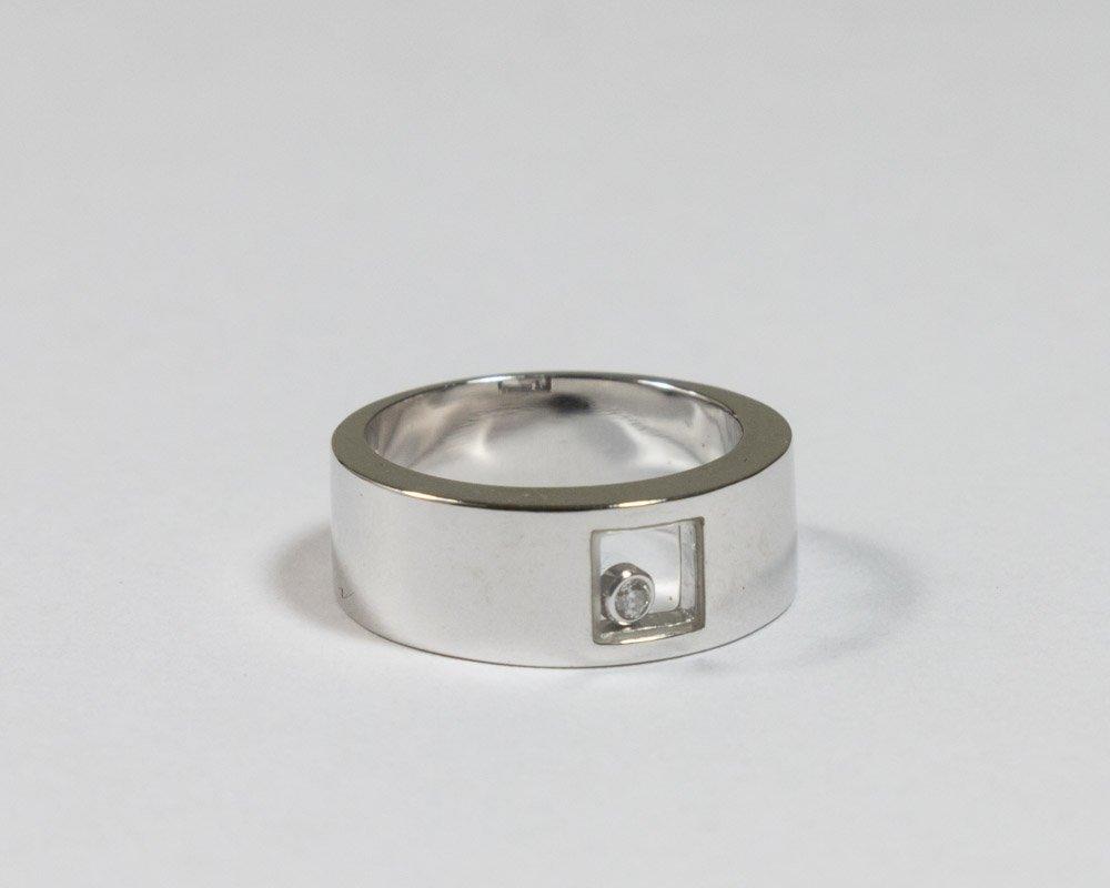 """18K White Gold & """"Floating"""" Diamond Ring"""