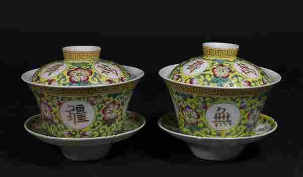 Pair Chinese Porcelain Covered Cups