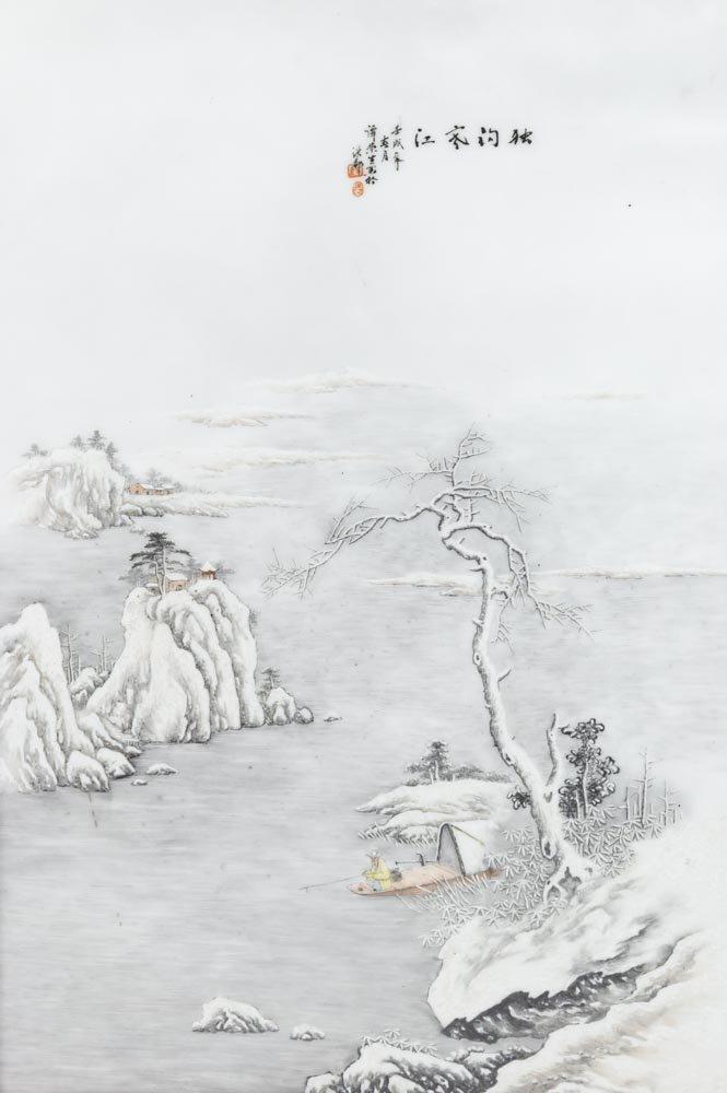 Chinese Porcelain Plaque, Coastal Landscape