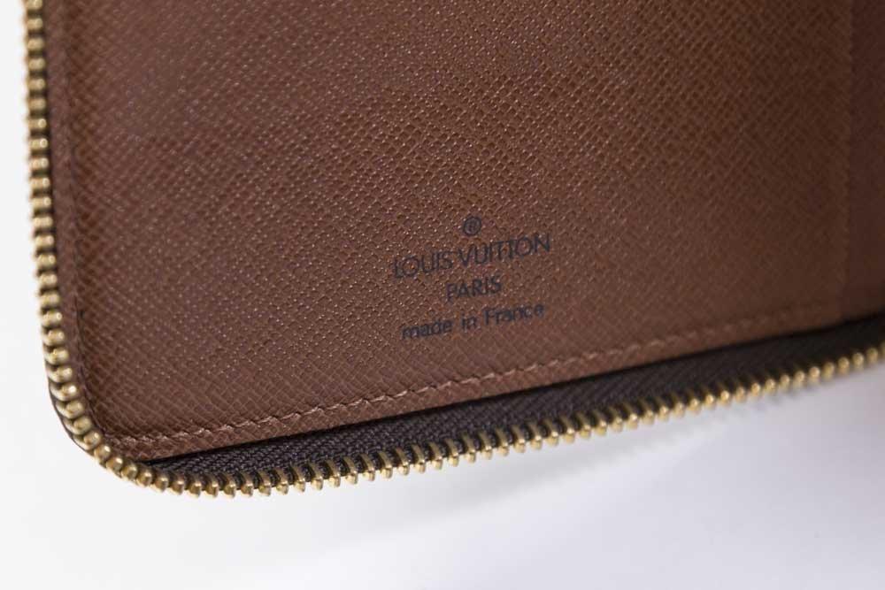 Louis Vuitton Sac - 6