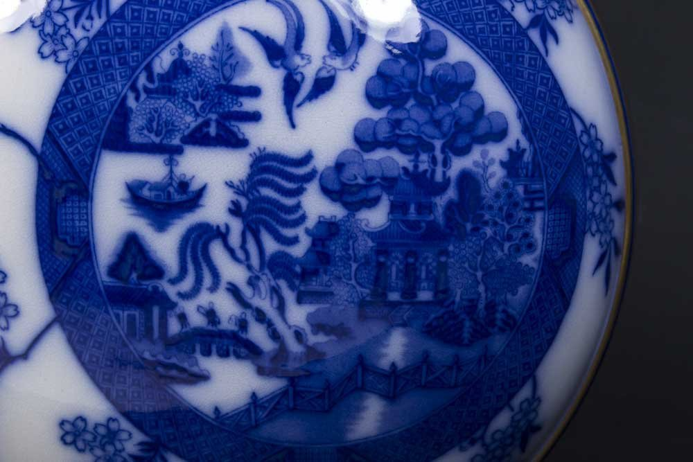 Royal Doulton Moon Vase - 2