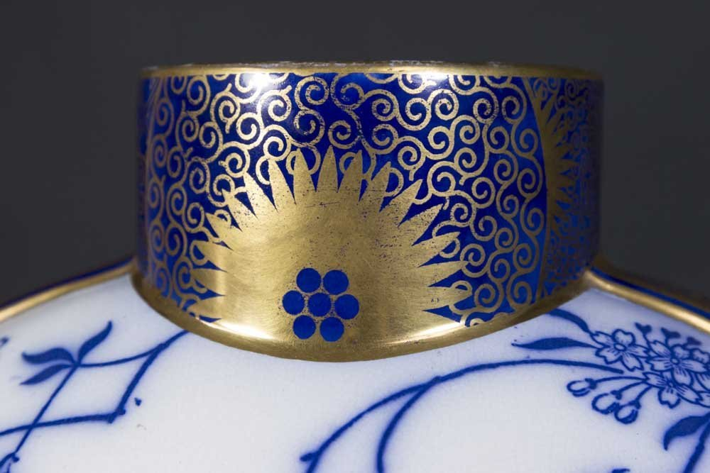 Royal Doulton Moon Vase - 3