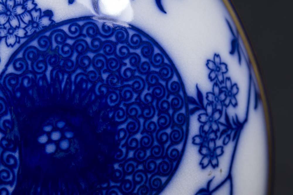 Royal Doulton Moon Vase - 6