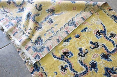 Ming Chinese Rug/Carpet - 4