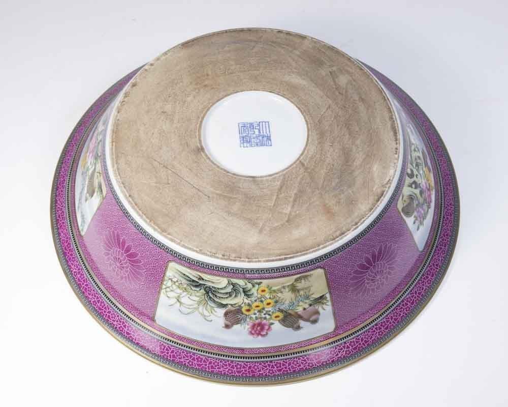 Oriental Bowl - 6