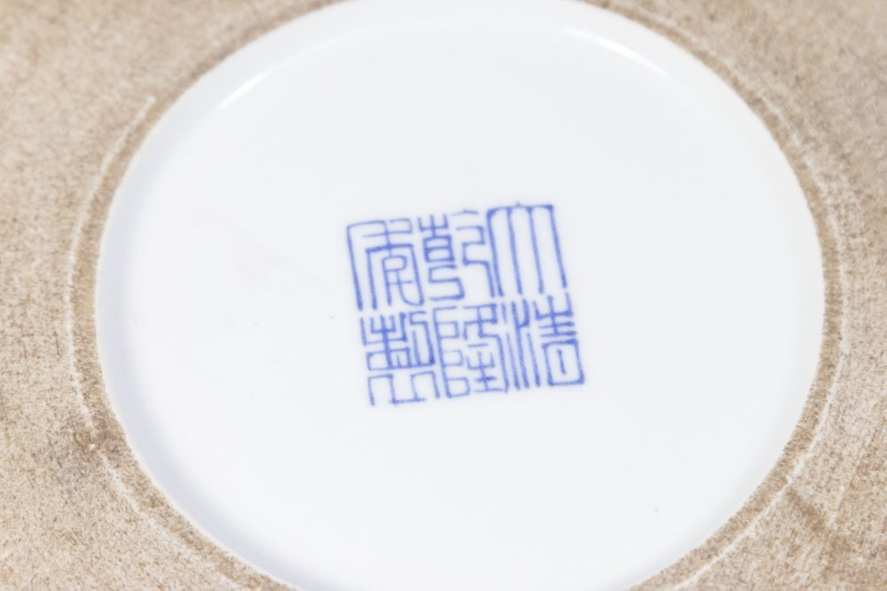 Oriental Bowl - 7