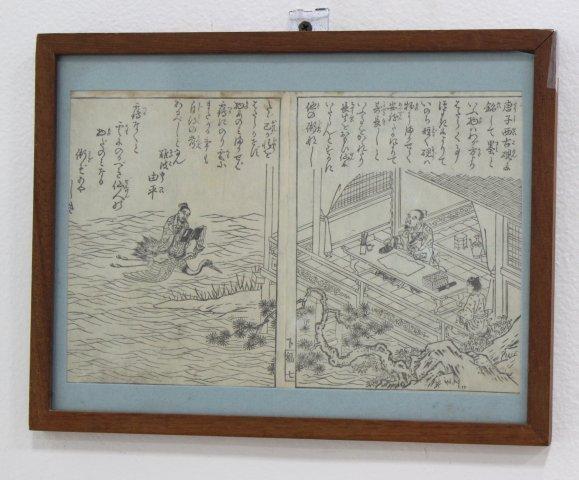 4 Japanese Prints/Woodblock - 2
