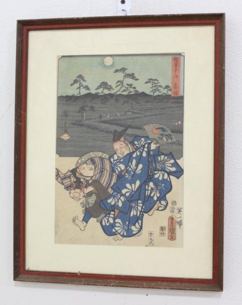 4 Japanese Prints/Woodblock - 4
