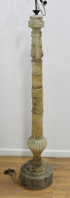 Carved Alabaster Pole Lamp