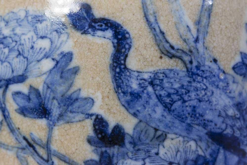 Chinese Porcelain Blue & White Vase - 3