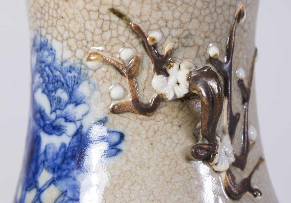 Chinese Porcelain Blue & White Vase - 4
