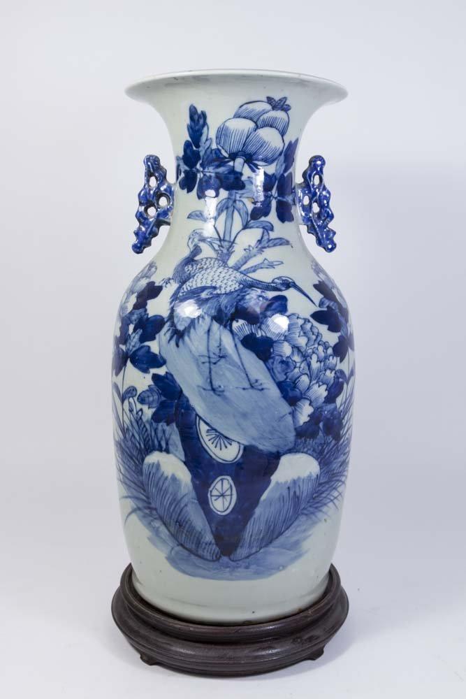 Asian Blue & White Porcelain Vase