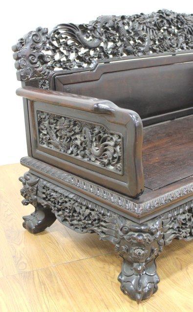 Chinese Hong-Mu Hardwood Carved Bench - 3