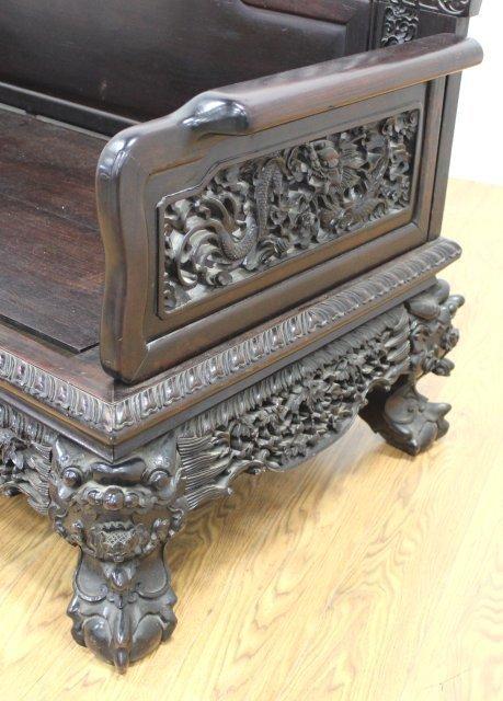 Chinese Hong-Mu Hardwood Carved Bench - 5