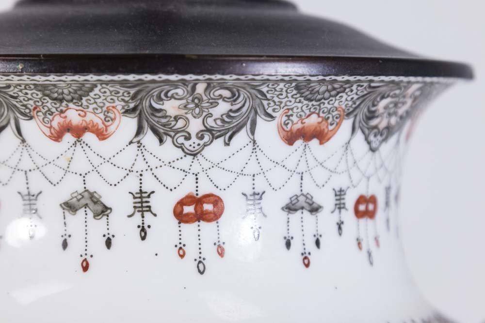 Famille Rose Chinese Porcelain Vase - 5