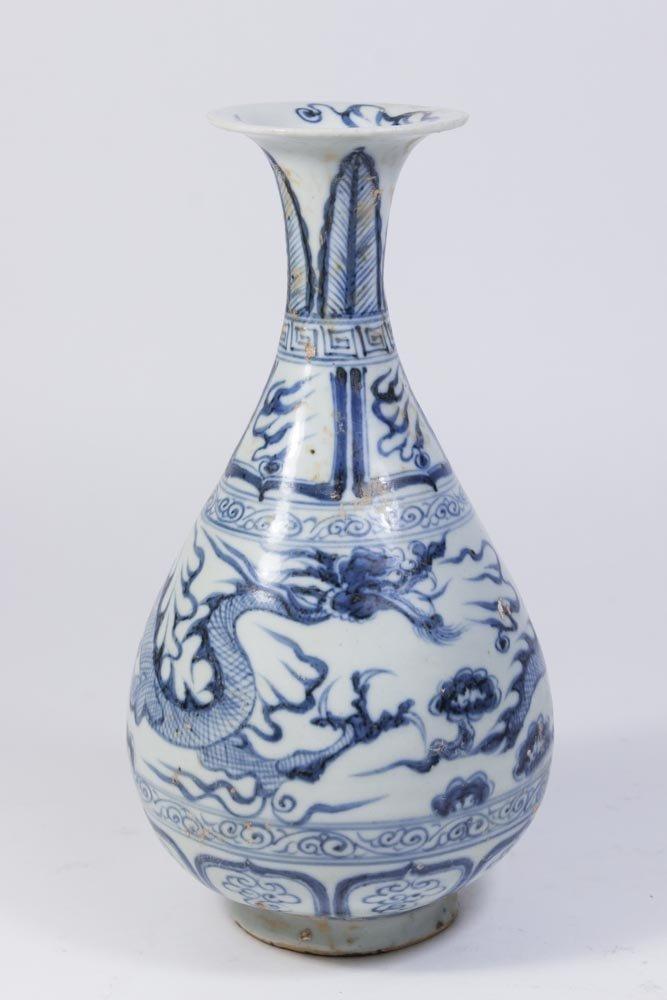 Chinese Porcelain Blue & White Fluted Vase
