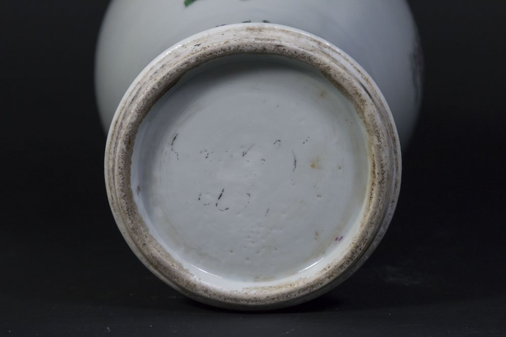 Chinese Export Porcelain Covered Vase - 7
