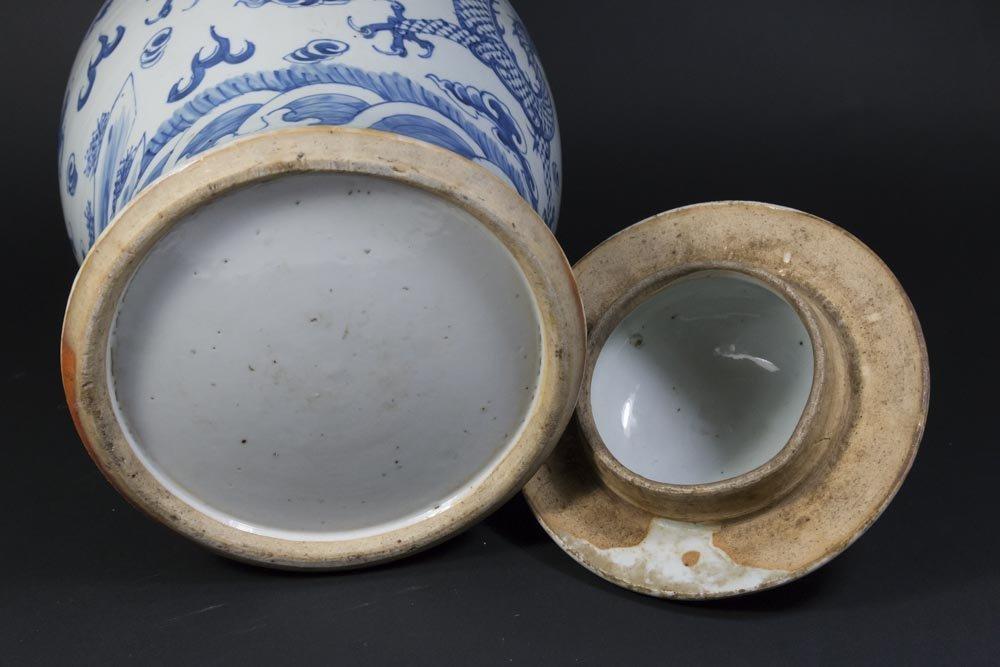 Blue & White Chinese Porcelain Covered Dragon Urn - 8