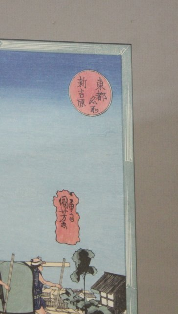 2 Japanese Woodblock Prints - 5