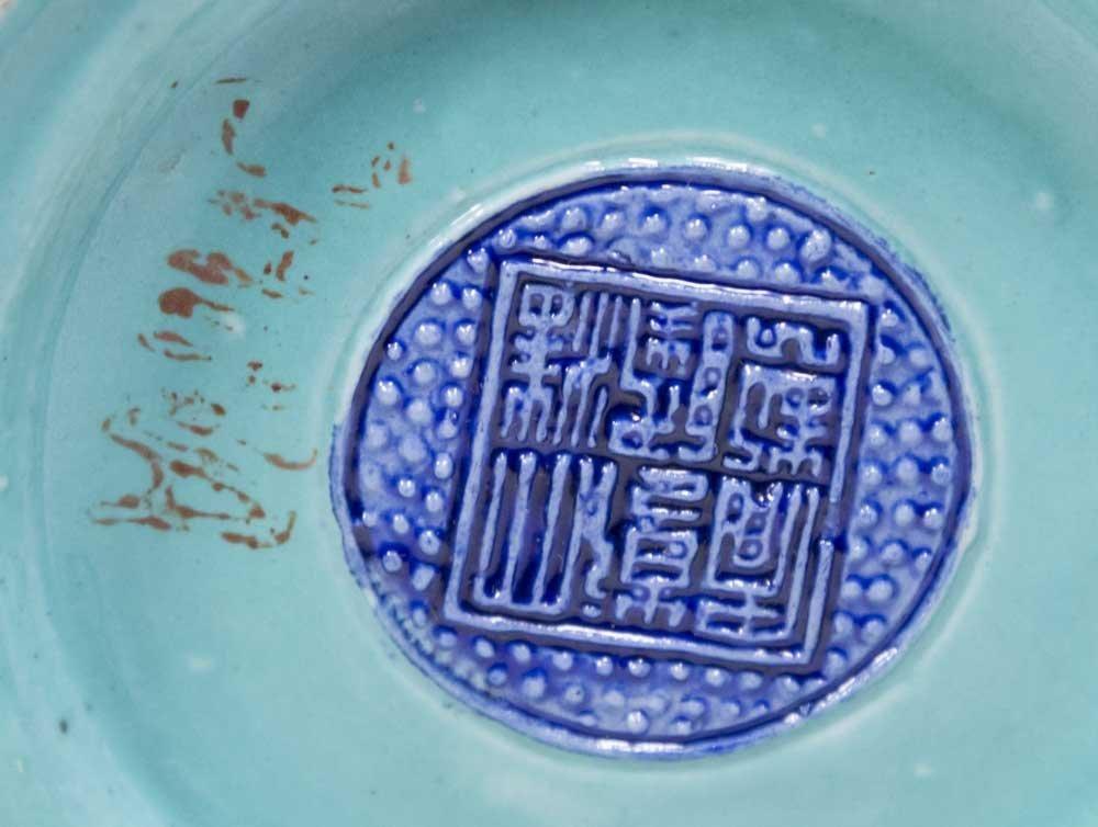 Pair Republic Chinese Porcelain Vases - 5