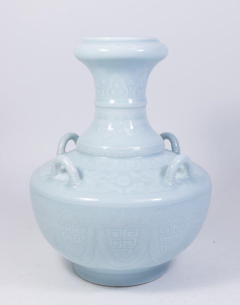 Claire De Lune Glazed Chinese Porcelain Vase