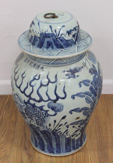 Pair Blue & White Chinese Porcelain Covered Vases - 2