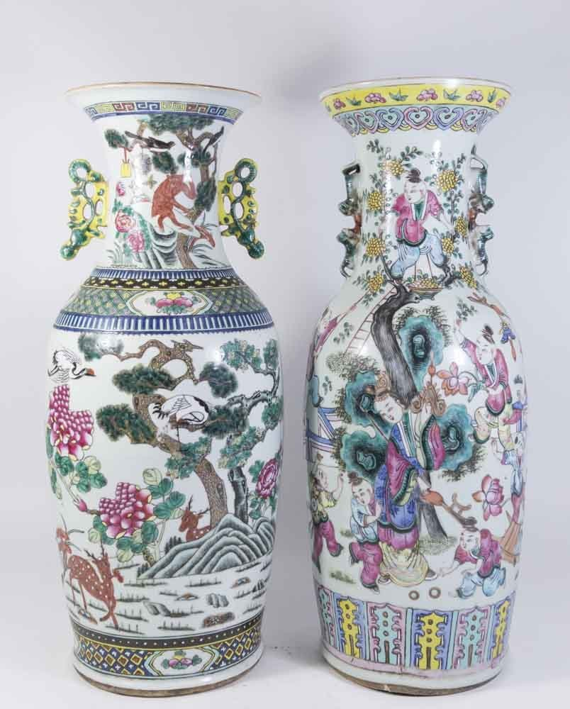 Two Chinese Famille Rose Porcelain Vases - 9