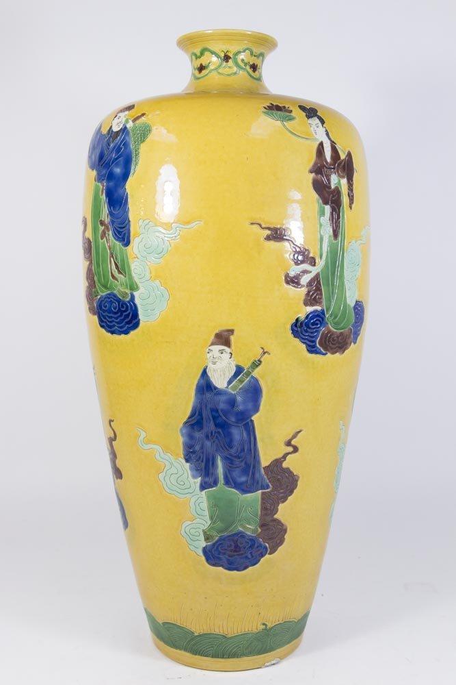 Chinese Ceramic Ochre Ground Figural Vase - 5