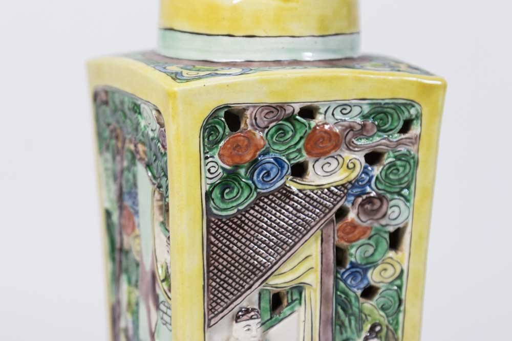 Pair Chinese Porcelain Yellow Ground Square Vases - 2