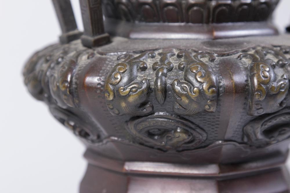 Chinese Bronze Incense Burner with Foo Dog Lid - 3