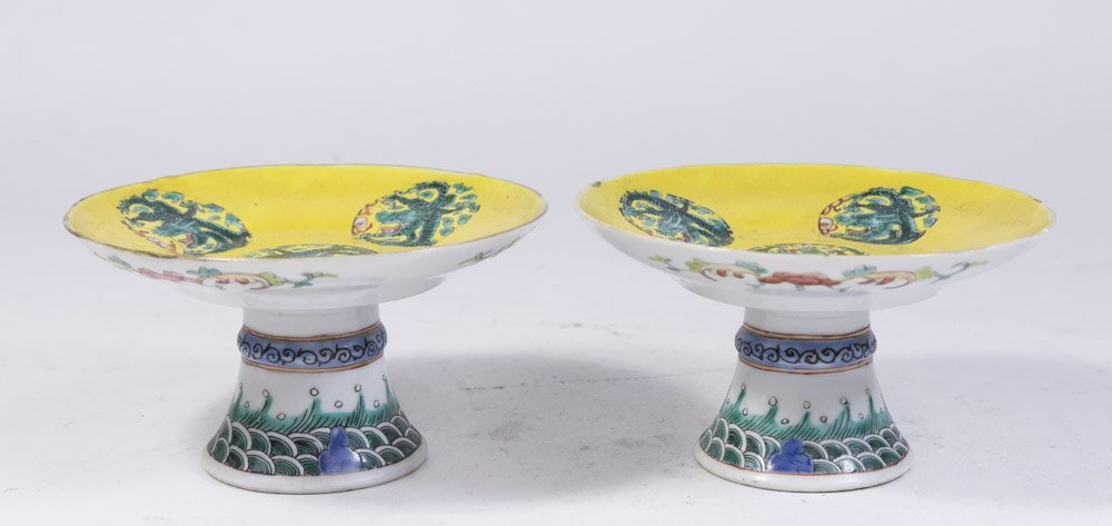 Pair Chinese Yellow Ground Small Compotes