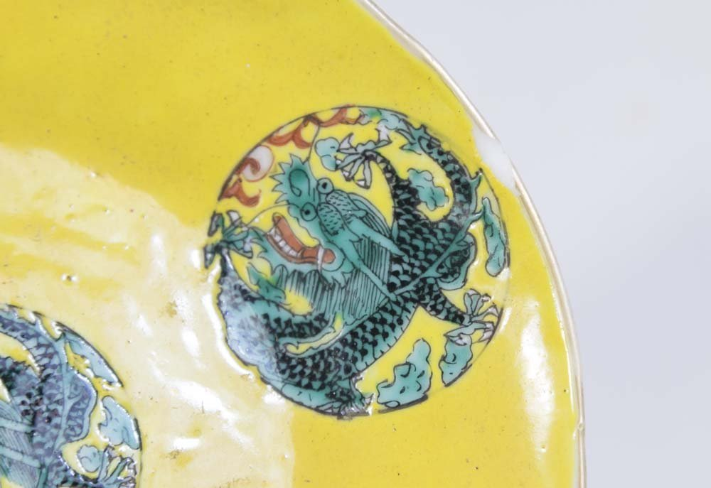 Pair Chinese Yellow Ground Small Compotes - 6