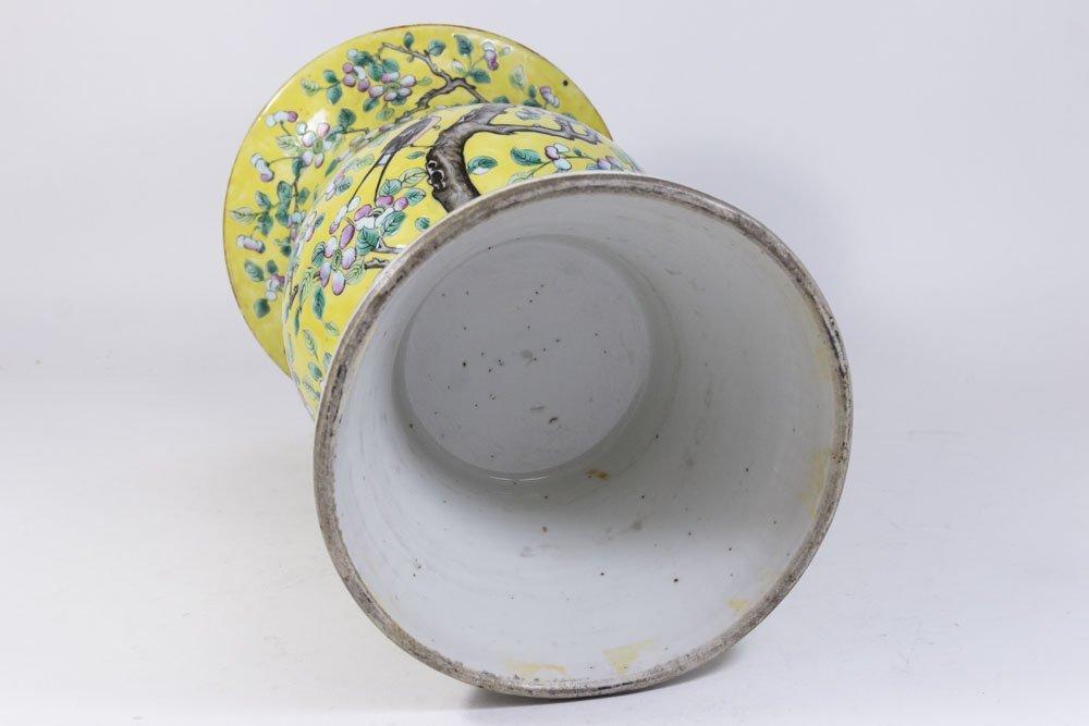 Chinese Porcelain Yellow Ground Vase - 5