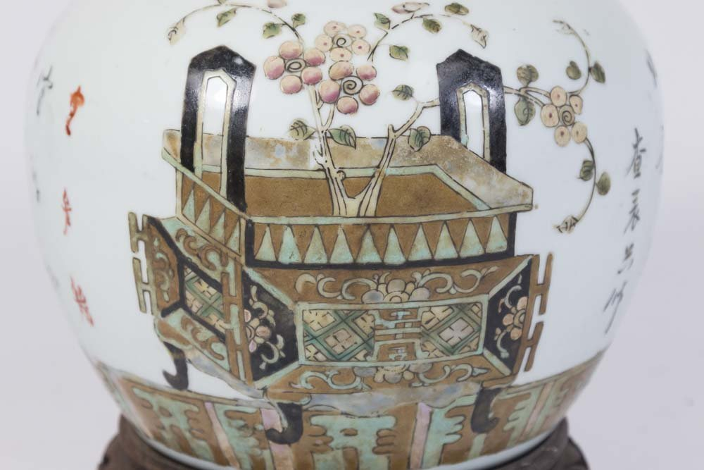 Chinese Porcelain Ginger Jar - 2