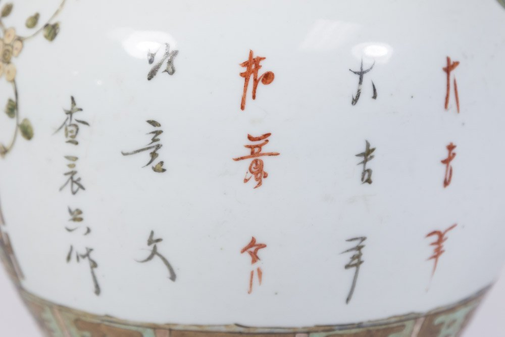 Chinese Porcelain Ginger Jar - 3