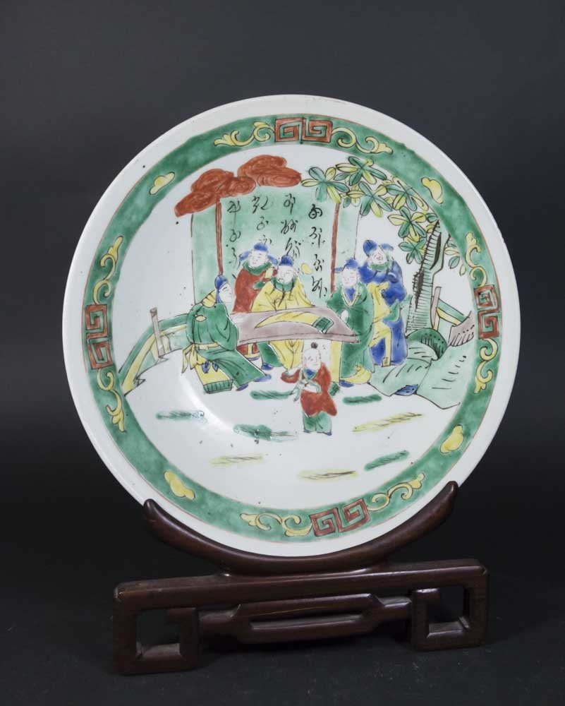 Chinese Porcelain Famille Verte Platter