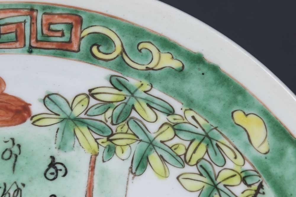 Chinese Porcelain Famille Verte Platter - 3