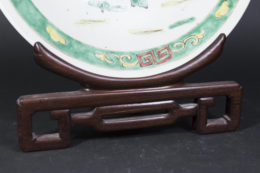 Chinese Porcelain Famille Verte Platter - 4
