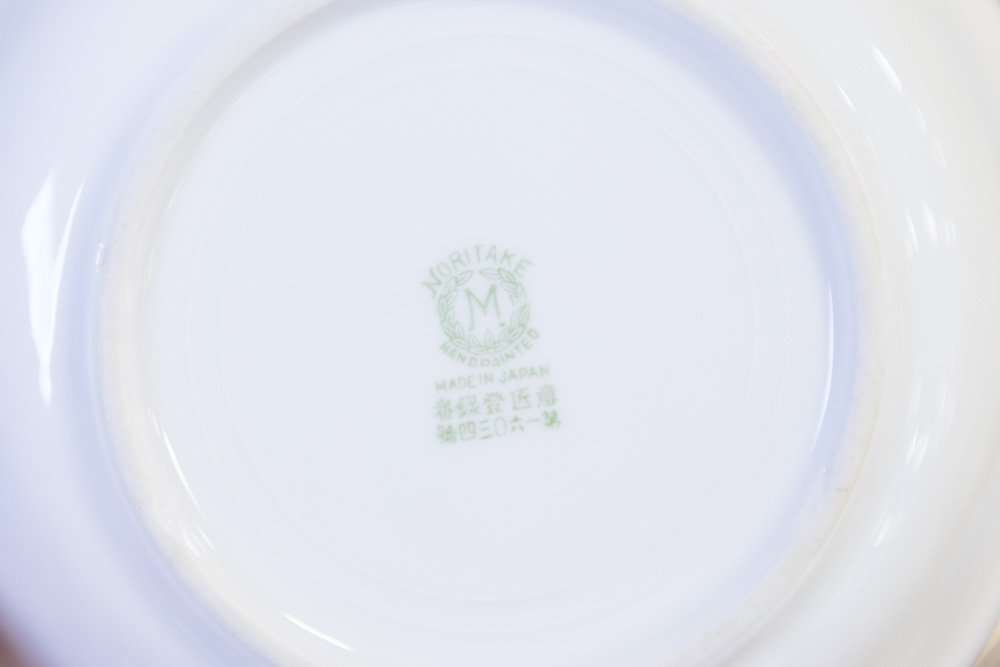 Noritake Gilded Dinnerware Set - 6