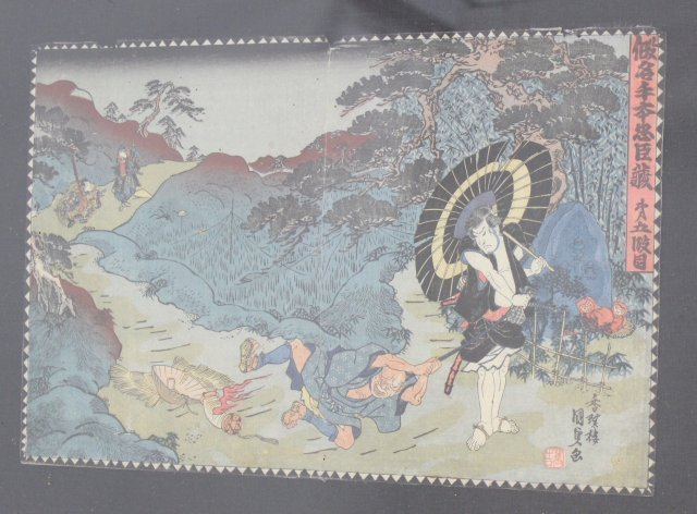 Japanese Woodblock, Lord & Servant - 2