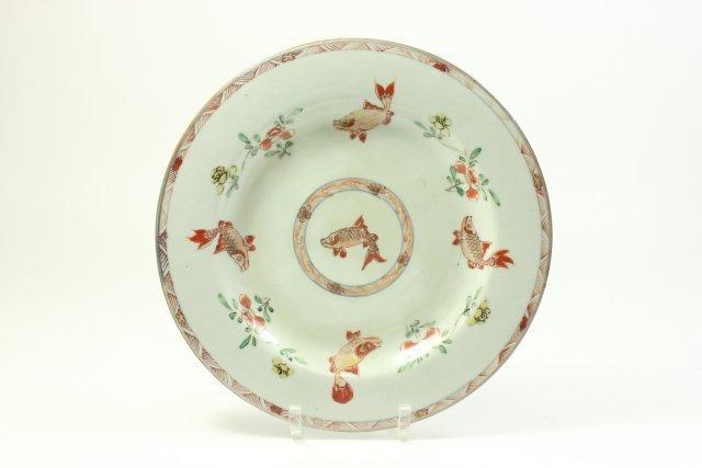 3 Antique Porcelain Pieces - 2