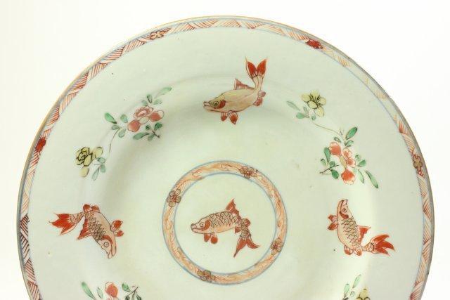 3 Antique Porcelain Pieces - 3