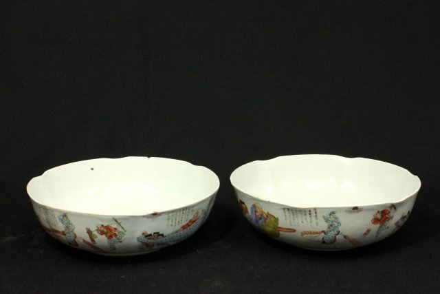 Pair 19th Century Chinese Porcelain Bowls