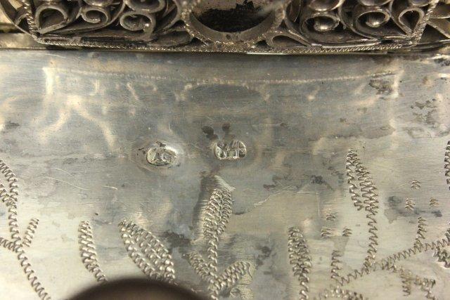 Judaica Hallmarked Silver Chanukah Lamp - 5