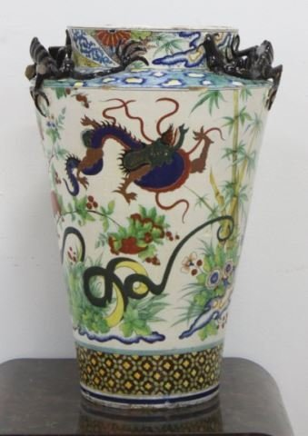 :Majolica Vase in the Asian Manner