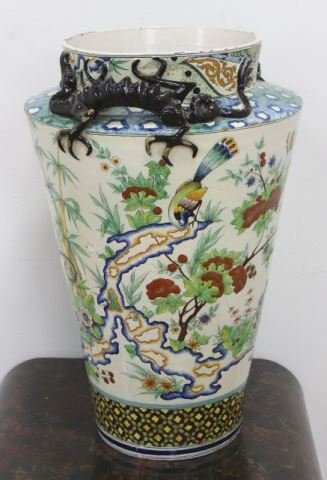 :Majolica Vase in the Asian Manner - 2
