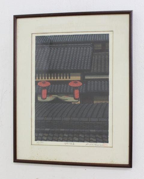 3 Japanese Prints - 2
